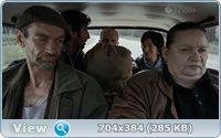 Пропавший без вести (2010) SATRip