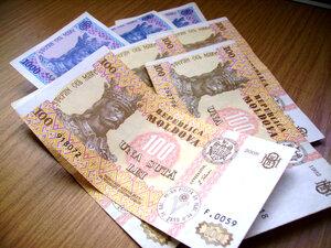 Нацбанк Молдовы не препятствует очередному падению лея