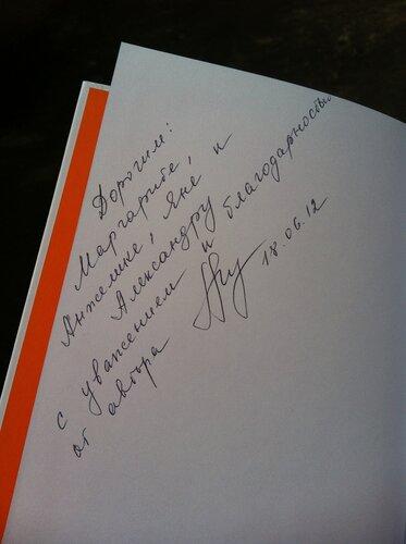 http://img-fotki.yandex.ru/get/55/139483201.7/0_ae2d0_d017c588_L.jpg