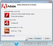 Флеш плеер - Adobe components: Flash Player / AIR / Shockwave Player RePack by D!akov