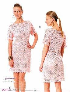 Розовая жемчужина - летнее платье крючком Наши воплощения