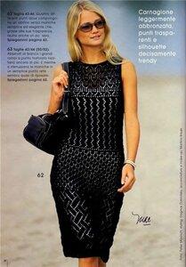 Маленькое черное платье - 4 ажура Наши воплощения