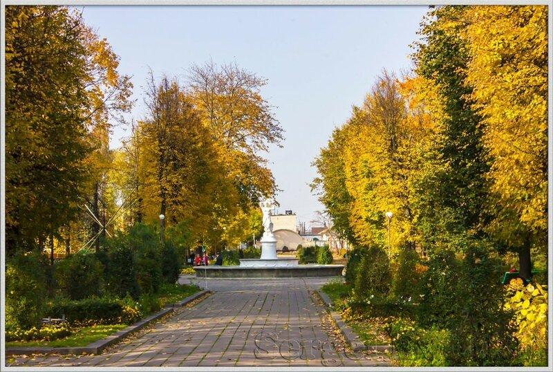 Барановичи. Новый парк осенью