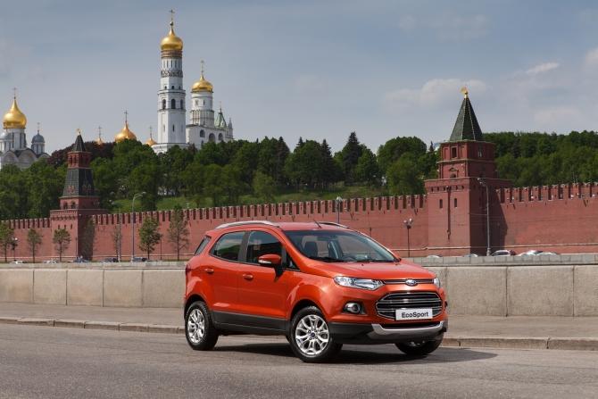 Форд Sollers продлевает программу утилизации на Форд Fiesta, производимый вЧелнах