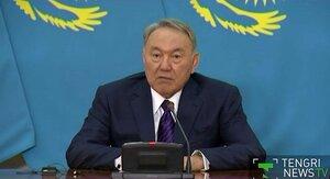 Президент Казахстана - Нурсултан Назарбаев