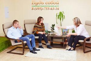 Помощь психолога - Apoi.ru