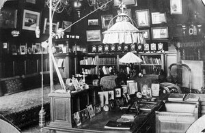 Рабочий (старый )кабинет Николая II