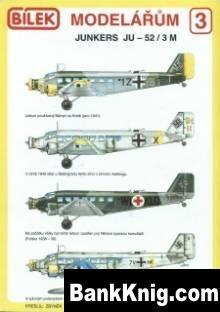 Журнал Bilek Modelarum No3 - Junkers Ju-52/3m