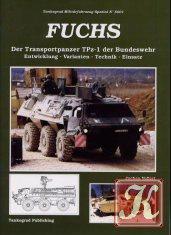 Книга Книга Fuchs - Der Transporter Tpz-1 der Bundeswere