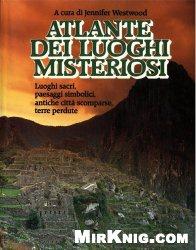 Книга Atlante dei luoghi misteriosi. Luoghi sacri, paesaggi simbolici, antiche città scomparse, terre perdute
