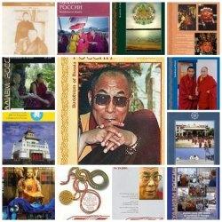Журнал Буддизм России, №1-42 (1992-2009)