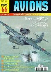 Журнал Avions №66