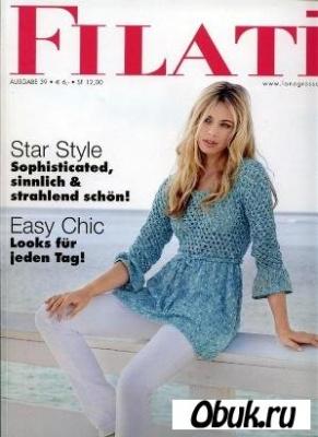 Журнал Filati Magazine №39