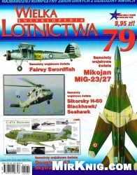 Книга Wielka Encyklopedia Lotnictwa nr.79