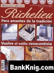 Журнал Bordados Faciles №24 Richelieu