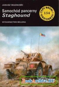 Samochód pancerny Staghound (Typy Broni i Uzbrojenia 154)