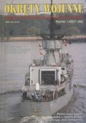 Журнал Okrety Wojenne №46