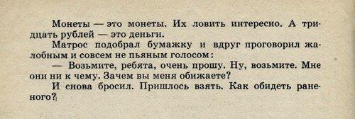 Дворкин_День_025.jpg