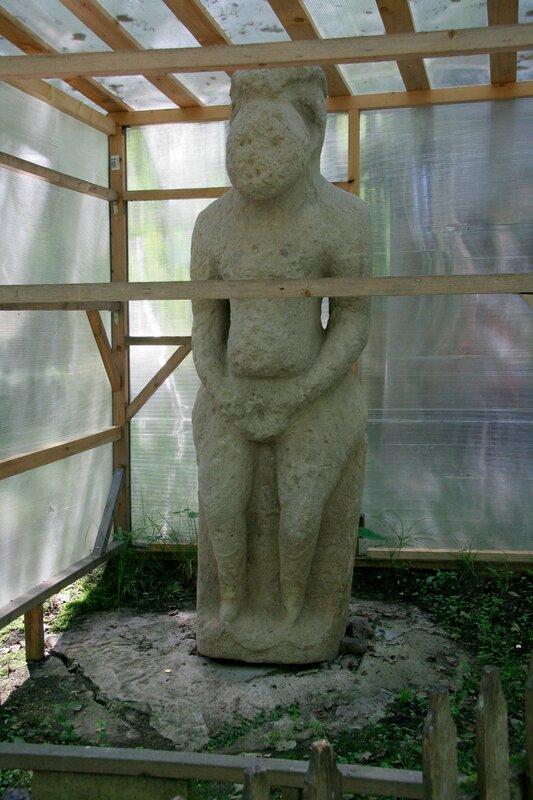 Абрамцево, каменная баба
