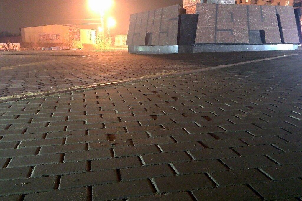 Реконструкция площади Победы в Ельце