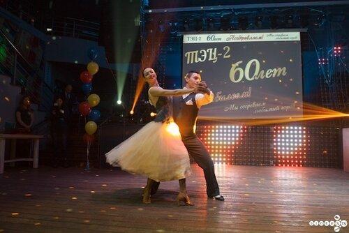 Светодиодная решетка на 60 летии ТЭЦ2 Виджей VJinskiy 8-903-948-89-20 www.VJinskiy.ru
