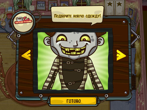 Grave Mania: Зомби - Лихорадка