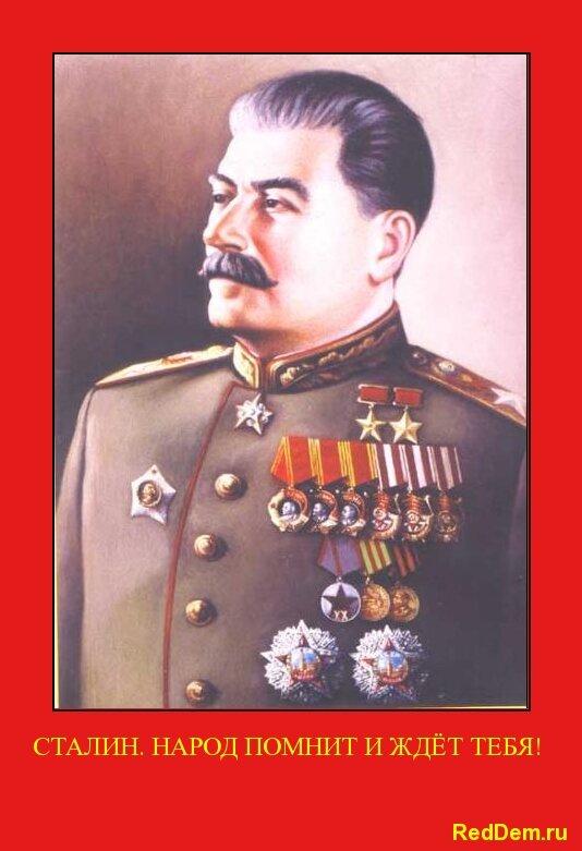 http://img-fotki.yandex.ru/get/55/82768929.1/0_94dd5_34763ccb_XL height=471