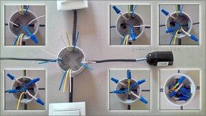 Подключение проходного выключателя.jpg