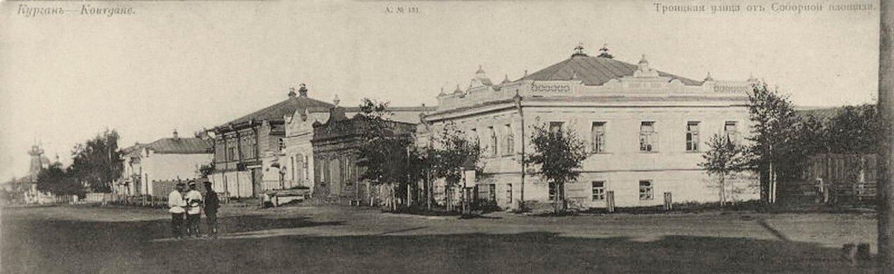 Троицкая улица от Соборной площади