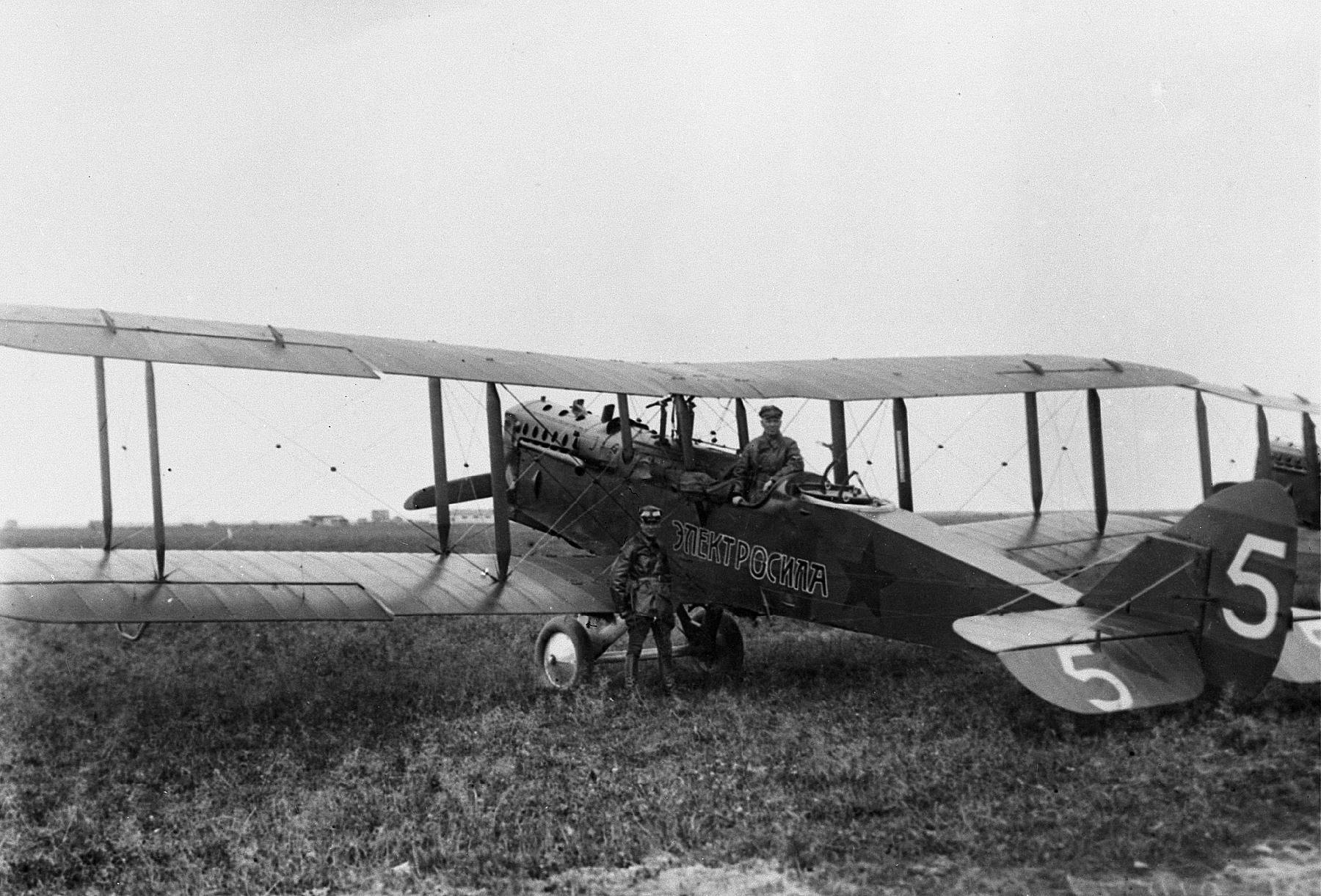 Поликарпов Р-1 (лето 1924 г.)