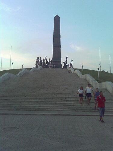 Памятник объединения Росии и Башкирии