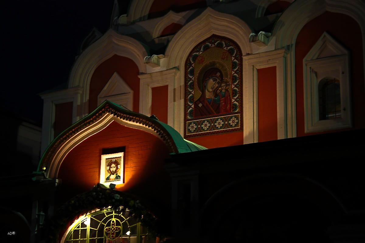 Собор Казанской Иконы Божией Матери на Красной площади