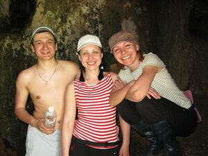 Печери... проходно і гарно