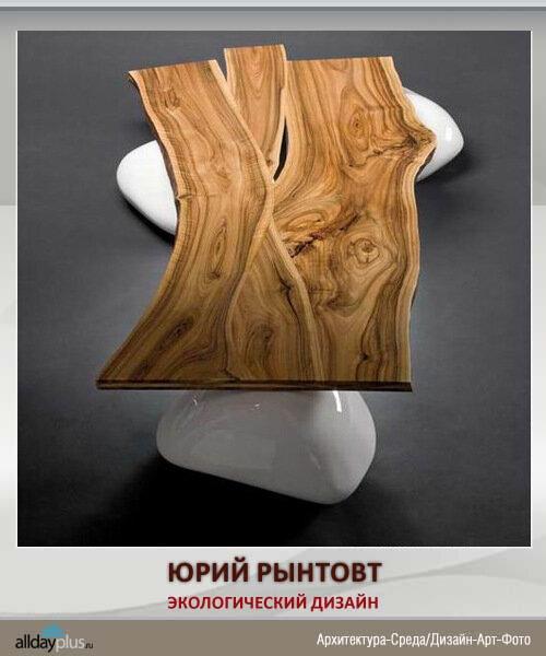 Живое дерево Юрия Рынтовта