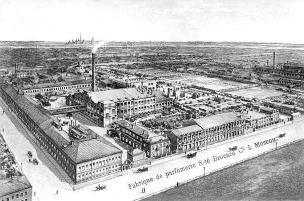 """Фабрика """"Брокар и Ко"""" в конце XIX в."""