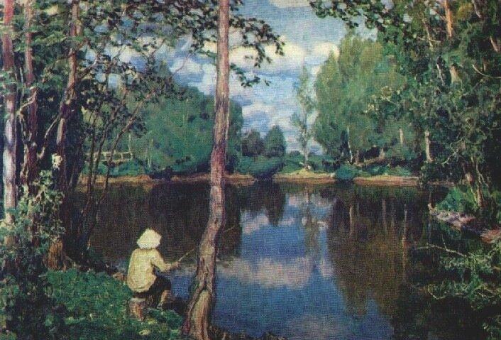 А. Васнецов. Царский пруд. Демьяново. 1915