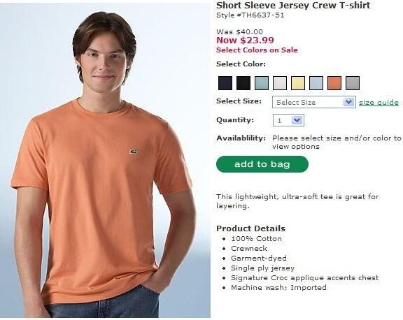 купить футболку лакост.