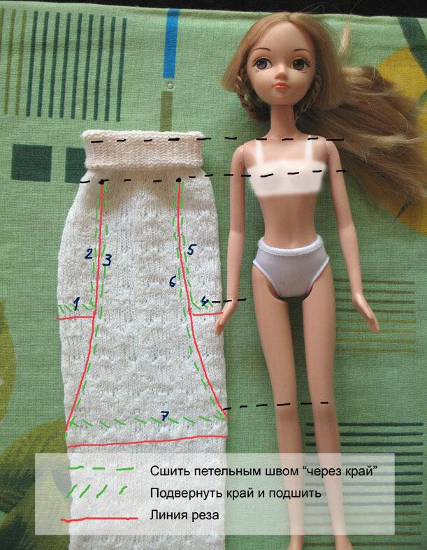Как можно сшить платье для куклы барби своими руками