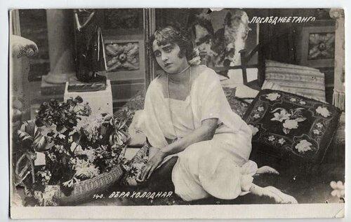 Вера Холодная. Последнее танго, 1918