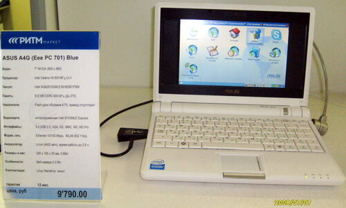 Кросавчег Asus EEE PC