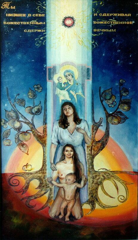 Я есмь единство Света