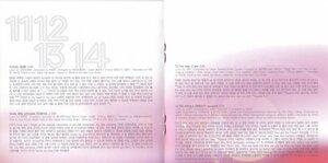 Tri-Аngle [1й кор. альбом] 0_14601_495e1b87_M