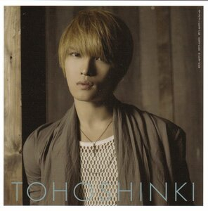 Toki wo Tomete CD 0_386f2_42e40abc_M
