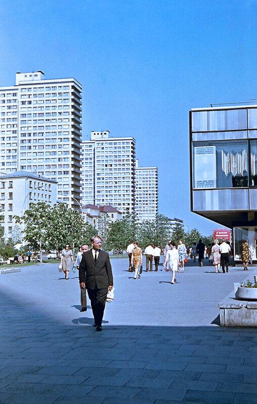 МОСКВА. КАЛИНИНСКИЙ ПР. 1970-е
