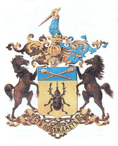 герб жуковых