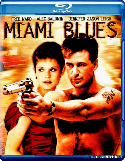 Майами Блюз / Miami Blues (1989/HDRip)
