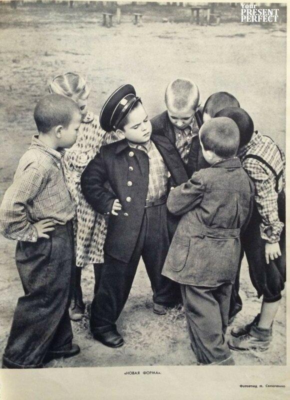 1957 novaya-forma.jpg