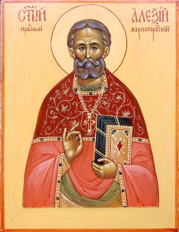 Святой Праведный протопресвитер Алексий Товт. Иконописец Виталий Преображенский.