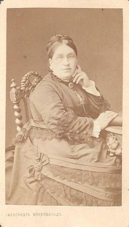 Агриппина Александровна Абрикосова