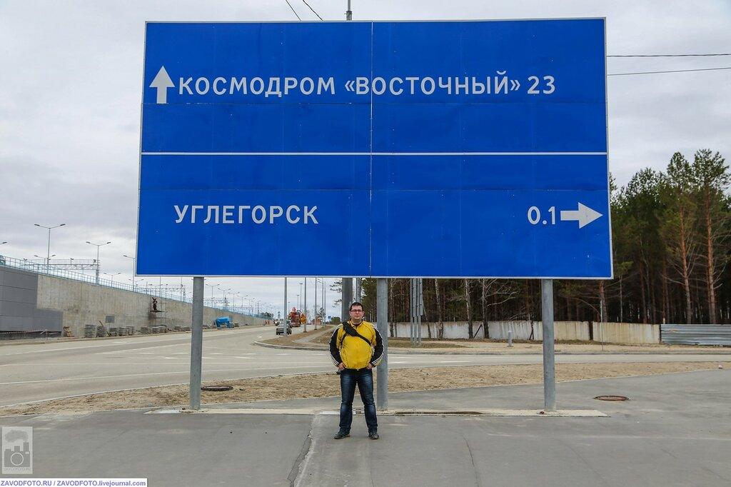 термобелья должна температура в углегорске амурская область на ноябрь 2016 белье